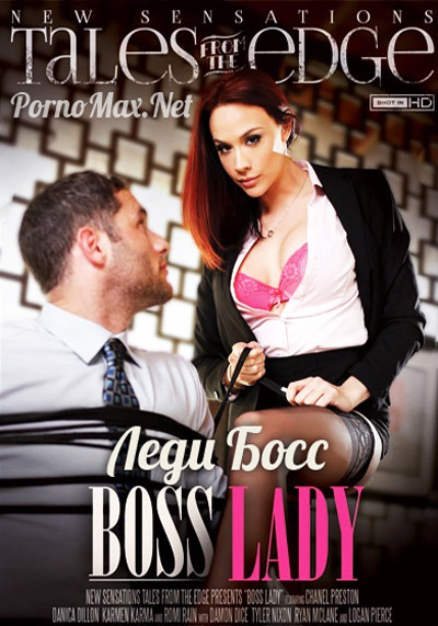 The film Lady Boss – Sex with a domineering boss