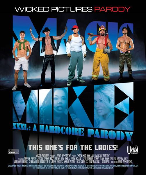 20+ Magic Mike XXXL A Hardcore Parody (2015)