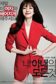 All About My Wife (2012) BluRay 720p