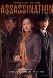 Assassination (2015) BRRip 720p