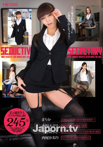 [HEY-055] Seductive SECRETARY Porn and Handjob-[หนังโป้AV-JAPANESE-AV]-[20+]