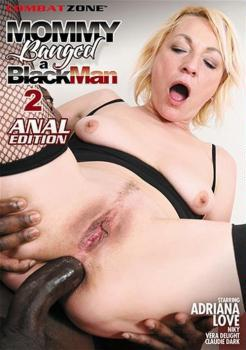 Mommy Banged A Black Man 2 (2016)