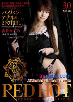 [red-044] Red Hot Fetish Collection Vol 30-Megumi Morita-[หนังโป้AV-JAPANESE-AV]-[20+]