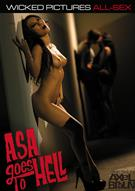 Asa Goes To Hell  XXX 2016-[ฝรั่ง-INTER-EROTIC]-[20+]