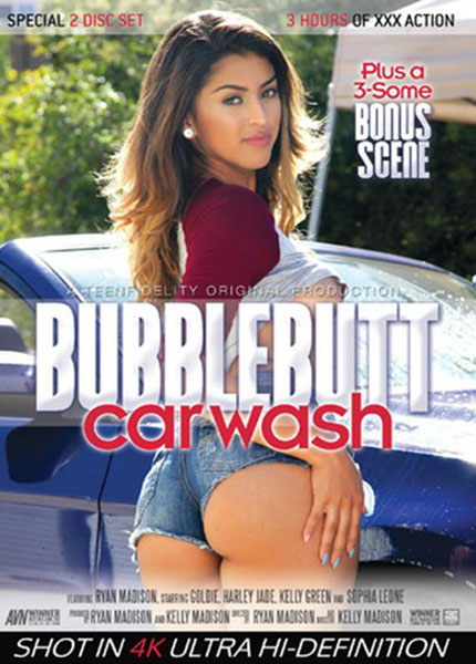 Bubble Butt Car Wash XXX 2015-[ฝรั่ง-INTER-EROTIC]-[20+]