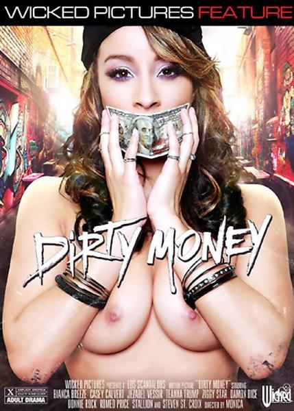 Dirty Money XXX 2016