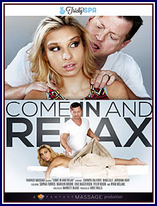 Come In And Relax XXX 2016-[ฝรั่ง-INTER-EROTIC]-[20+]