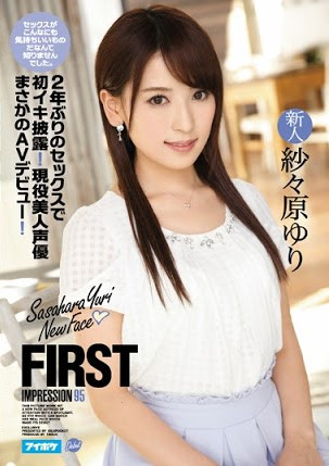 IPZ-728 Iki First Unveiled At Sex FIRST IMPRESSION 95 2 Years!Active Beautiful Sasahara Yuri