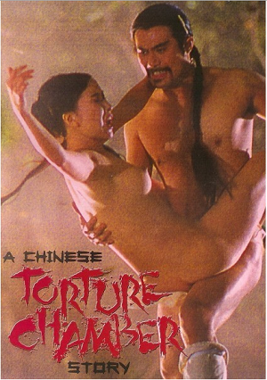 Chinese Torture Chambre Story Adult Movie-[หนังอาร์เกาหลี-KOREAN-EROTIC]-[18+]