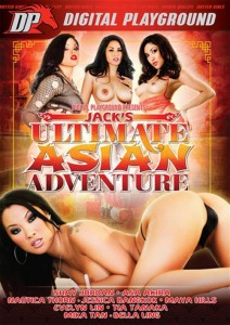 Jack's Ultimate Asian Adventure 2016-[ฝรั่ง-INTER-EROTIC]-[20+]