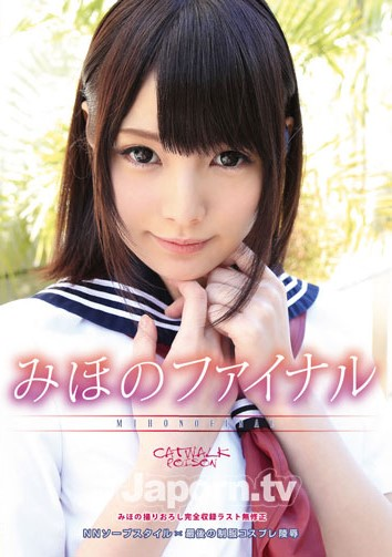 JAV UNCENSORED CWP-144 – CATWALK POISON 144 MIHONO FINAL – MIHONO -[หนังโป้AV-JAPANESE-AV]-[20+]