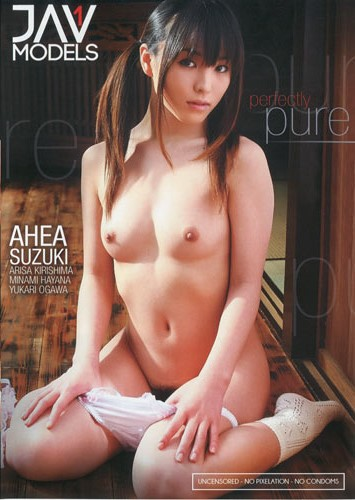 JAV UNCENSORED JAV-82972 – PERFECTLY PURE ~ ARISA SUZUKI-[หนังโป้AV-JAPANESE-AV]-[20+]