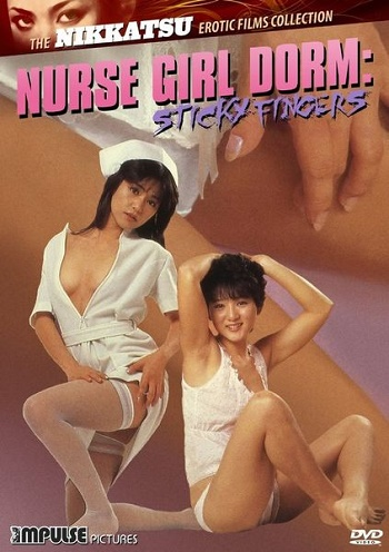 Nurse Girl Dorm: Sticky Fingers (1985)-[หนังอาร์เกาหลี-KOREAN-EROTIC]-[18+]