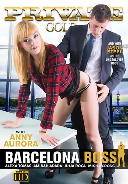 Private Gold 198 Barcelona Boss 2016-[ฝรั่ง-INTER-EROTIC]-[20+]