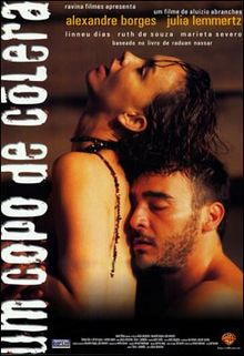 A Fit of Rage (1999)-[ฝรั่ง-INTER-EROTIC]-[20+]