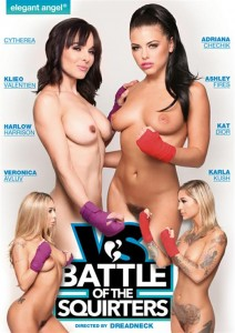 Battle Of The Squirters 2016-[ฝรั่ง-INTER-EROTIC]-[20+]