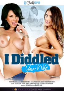 I Diddled Your Wife 2016-[ฝรั่ง-INTER-EROTIC]-[20+]