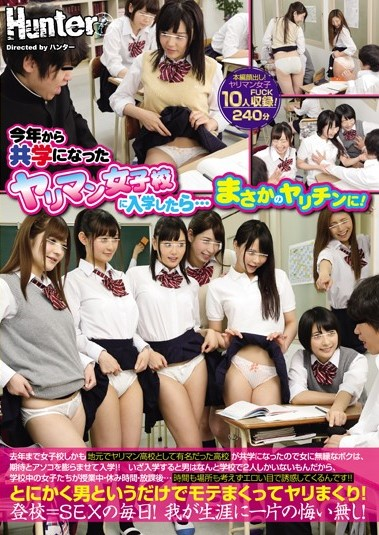 JAV AVOP-112 – ONCE ENROLLED IN BIMBO GIRLS' SCHOOL BECAME CO-ED FROM THIS YEAR