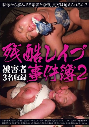 JAV KRI-028 – BRUTAL RAPE CASE FILES 2-[หนังโป้AV-JAPANESE-AV]-[20+]