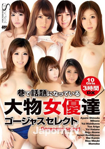 JAV UNCENSORED SMD-158 – S MODEL 158 GORGEOUS SELECT 10GIRLS 3HOURS