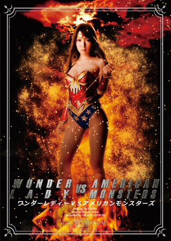 WONDER LADY VS AMERICAN MONSTERS 18+ (2012)
