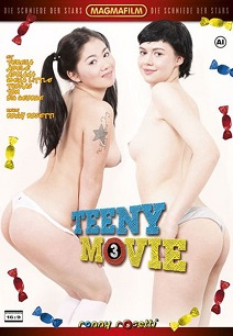 Teeny Movie 3 2016-[ฝรั่ง-INTER-EROTIC]-[20+]