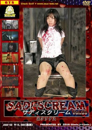 Sadi-Scream Vol.03 2007