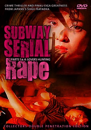 Subway Serial Rape 1985