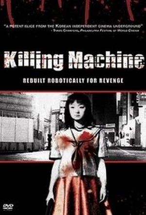 Teenage Hooker Becomes a Killing Machine 2000