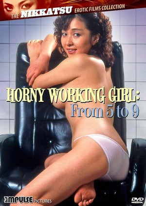 Horny Working Girl  From 5 to 9 1982