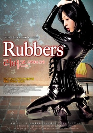 Rubbers 2010