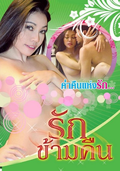 freepornvideo overnight of love thai