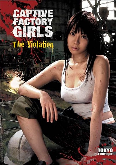 ดูหนังอาร์เกาหลี-Korean Rate R Movie [18+]-Captive Factory Girls – The Violation 2007