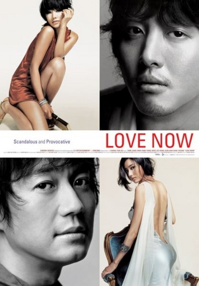 Love Now – Changing Partners 2007