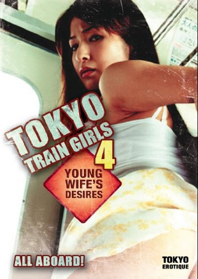 ดูหนังอาร์เกาหลี-Korean Rate R Movie [18+]-Tokyo Train Girls 4 – Young Wife's Desires 2008