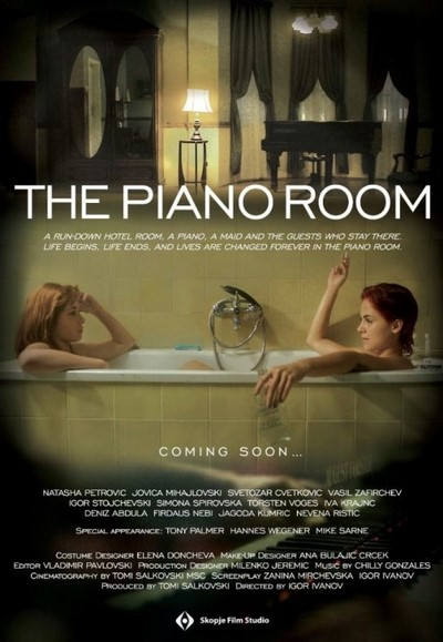 The Piano Room 2013