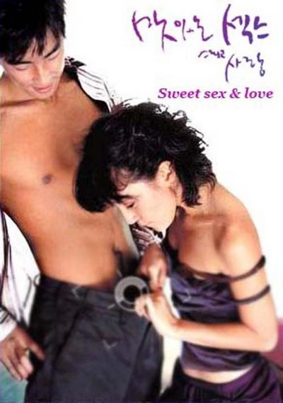 The Sweet Sex And Love (2003) ดูหนังอาร์เกาหลี-Korean Rate R Movie [18+]