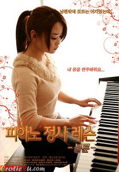 Piano Lesson (2014) ดูหนังอาร์เกาหลี [18+] Korean Rate R Movie