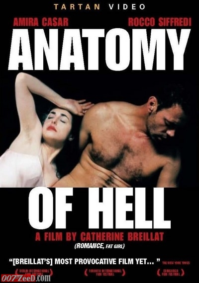 Anatomy of Hell, Anatomie de l'enfer (2004) ดูหนังอาร์ฝรั่ง [18+] Erotic Rate R Movie