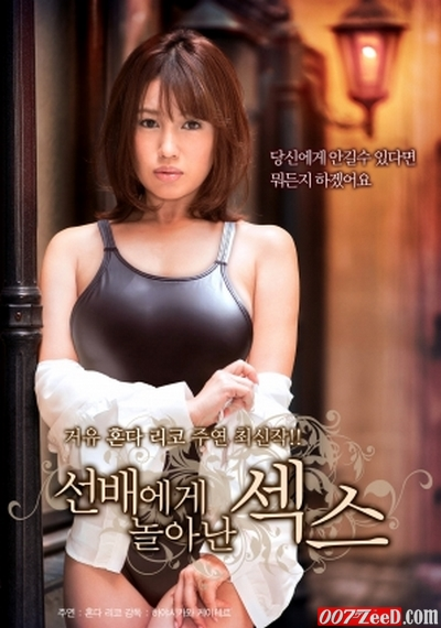 Because I Want To Be In Your Arms (2015) หนังอาร์เกาหลีอัพเดทใหม่ๆ ทุกวัน
